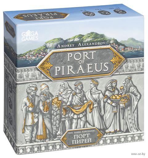 Порт Пирей — фото, картинка