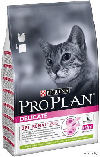 "Корм сухой для кошек ""Delicate"" (1,5 кг; ягненок) — фото, картинка"
