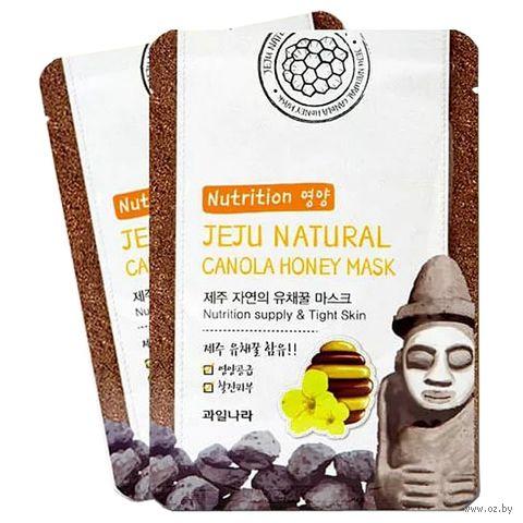 """Тканевая маска для лица """"Jeju Natures Canola Honey Mask"""" (20 мл) — фото, картинка"""