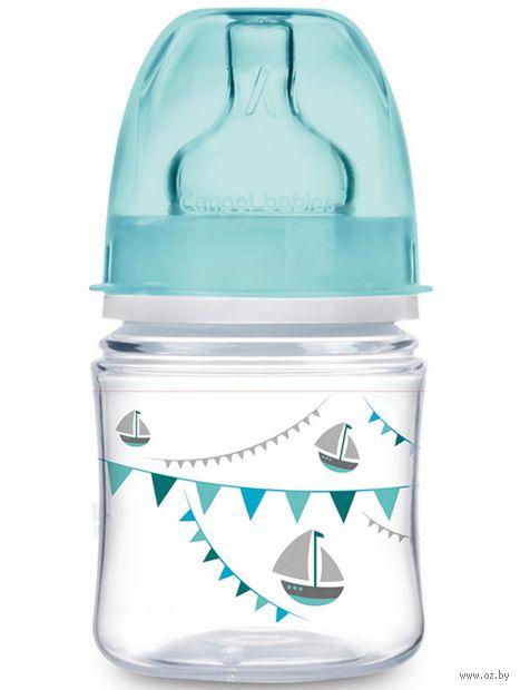 "Бутылочка для кормления ""Let's Celebrate"" (120 мл; арт. 35/228promexp_blu) — фото, картинка"
