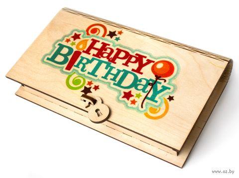 "Подарочная коробка ""Happy Birthday"" (арт. КД-1) — фото, картинка"