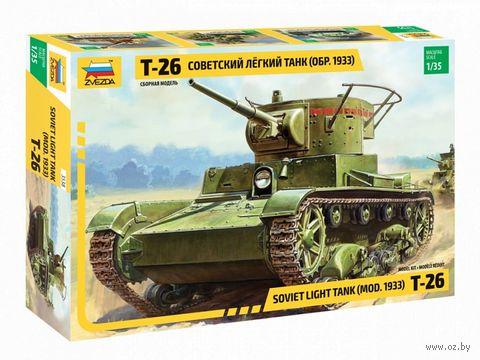 Советский легкий танк Т-26 обр. 1933 г. (масштаб: 1/35)