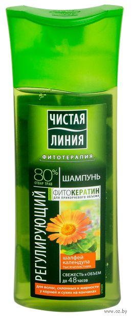 """Шампунь """"Регулирующий"""" (250 мл)"""