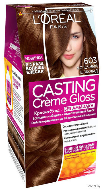 "Краска-уход для волос ""Casting Creme Gloss"" (тон: 603, молочный шоколад) — фото, картинка"