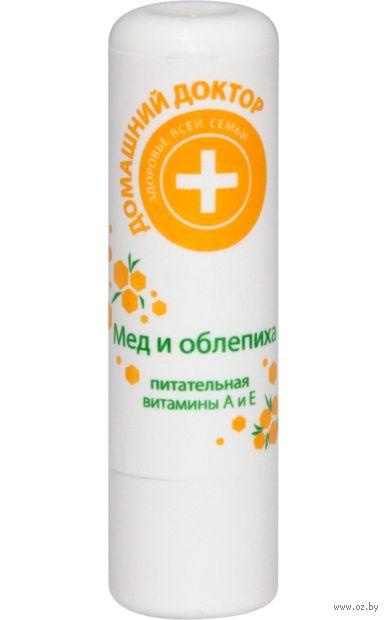 """Помада гигиеническая """"Мед и облепиха"""""""