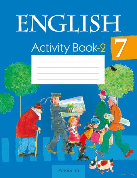 Английский язык. 7 класс. Рабочая тетрадь-2 — фото, картинка