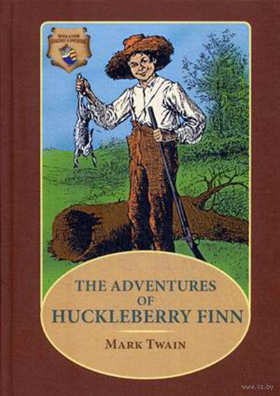 The Adventures of Huckleberry Finn. Марк Твен