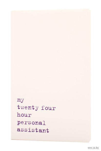"Записная книжка ""Volant. My Twenty Four Hour"" (А5; белая)"