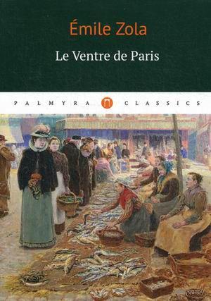 Le Ventre de Paris — фото, картинка