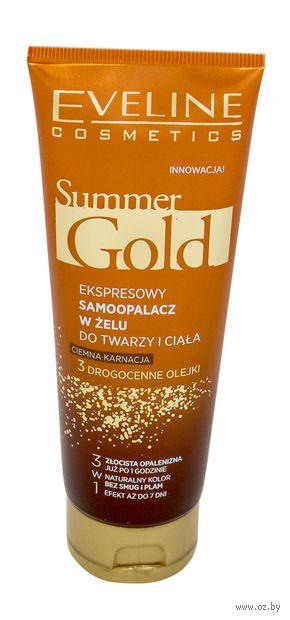 """Гель-автозагар для смуглой кожи 3в1 """"Summer Gold"""" (100 мл) — фото, картинка"""