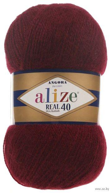 "Пряжа ""ALIZE. Angora Real 40 №57"" (100 г; 480 м; бордовый) — фото, картинка"