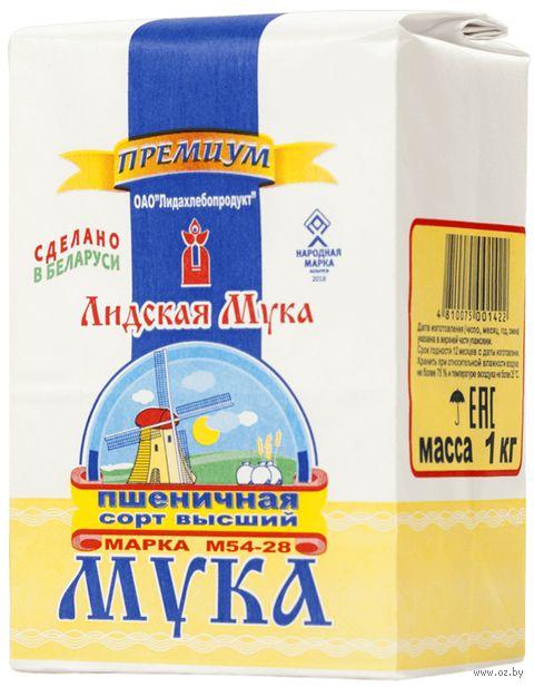 "Мука пшеничная ""Лидская Мука. Премиум"" (1 кг) — фото, картинка"