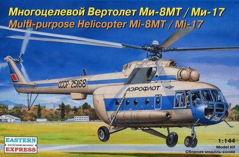 Многоцелевой вертолет Ми-8МТ / Ми-17 (масштаб: 1/144)