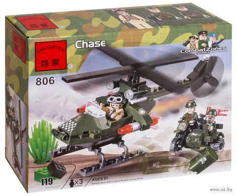 """Конструктор """"Combat Zones. Вертолет и мотоцикл"""" (119 деталей) — фото, картинка"""