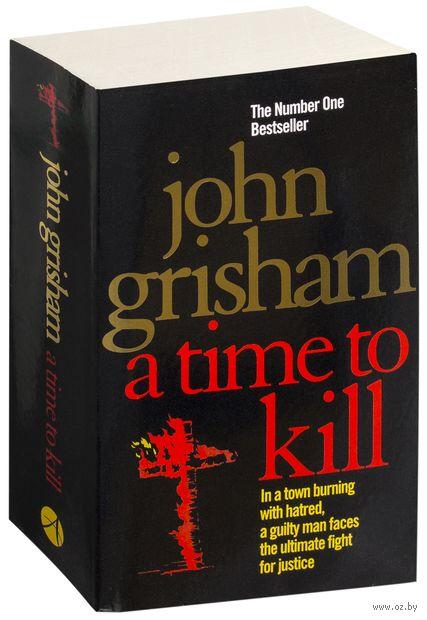A Time To Kill — фото, картинка