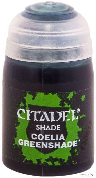 """Краска акриловая """"Citadel Shade"""" (coelia greenshade; 24 мл) — фото, картинка"""