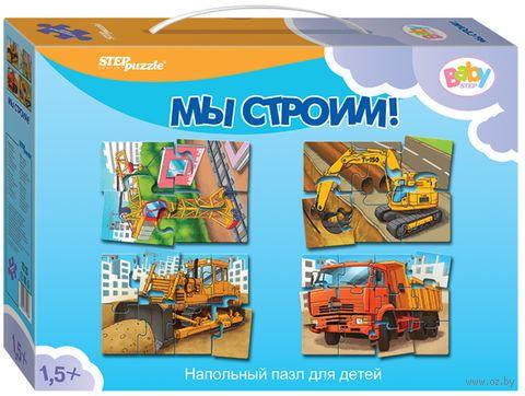 """Пазл напольный """"Мы строим!"""" (30 элементов) — фото, картинка"""