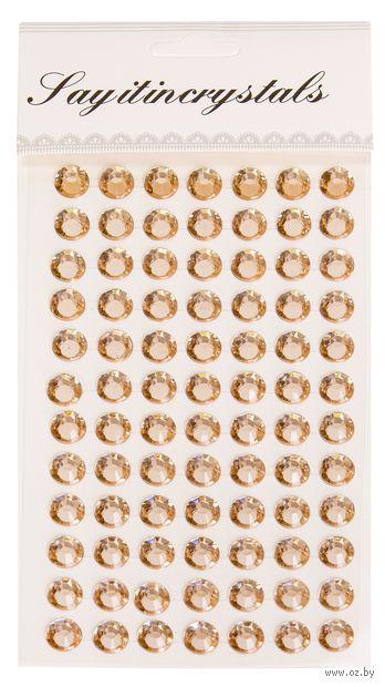 Наклейки декоративные (10 мм; арт. 2618,1) — фото, картинка