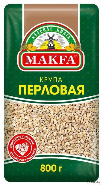 "Крупа перловая ""Makfa"" (800 г) — фото, картинка"