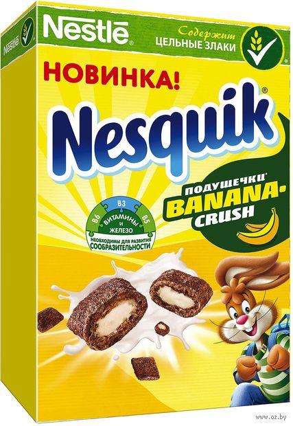 "Подушечки ""Nesquik. Банановые"" (220 г) — фото, картинка"