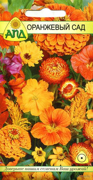 """Смесь """"Оранжевый сад"""""""