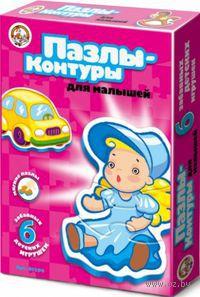 "Пазл-контур ""Игрушки"" (6 элементов)"