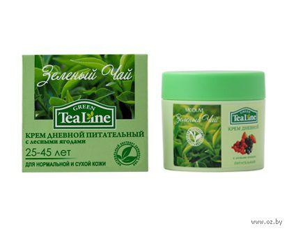 """Крем для лица дневной питательный """"Зеленый чай с лесными ягодами"""" (50 мл) — фото, картинка"""