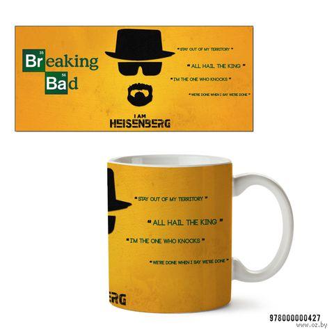 """Кружка """"Во все тяжкие. I am Heisenberg"""" (белая) — фото, картинка"""