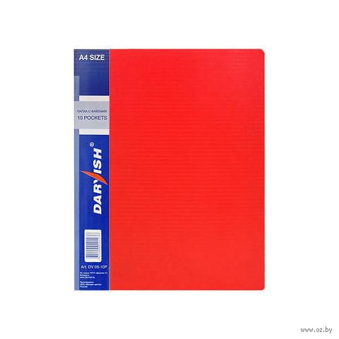 """Папка """"Darvish"""" с прозрачными файлами DV05-10Р (А4; 10 листов; цвет: красный)"""