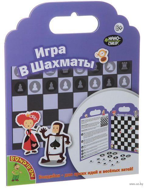 """Наклейки """"Игра в шахматы"""""""