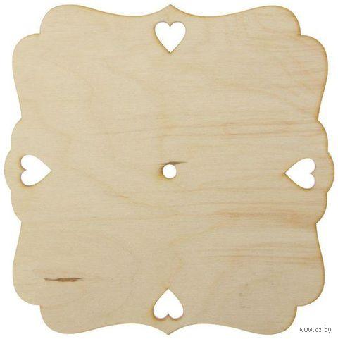 """Заготовка деревянная """"Часы. Квадрат с сердечками"""" (220х220 мм) — фото, картинка"""