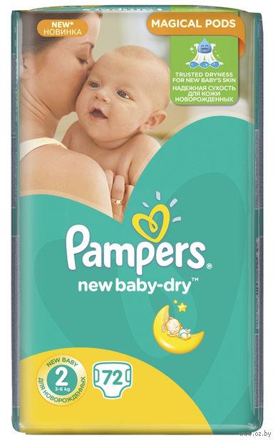 """Подгузники """"Pampers New Baby-Dry Mini"""" (3-6 кг, 72 шт, арт. 0001010666)"""