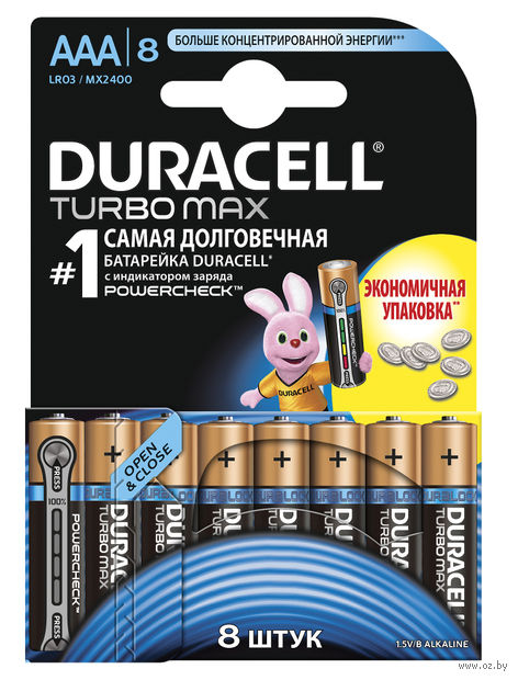 Батарейка DURACELL TURBO AAA LR3 Alkaline (8 шт)
