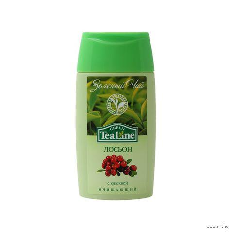"""Лосьон для лица """"Зеленый чай с клюквой"""" (150 мл)"""