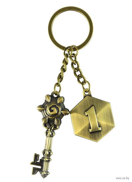 """Брелок """"Ключ от Арены HearthStone"""""""