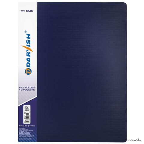 """Папка """"Darvish"""" с прозрачными файлами DV05-10Р (А4; 10 листов; цвет: синий)"""