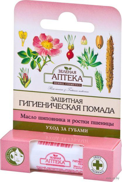 """Помада гигиеническая """"Масло шиповника и ростки пшеницы"""""""