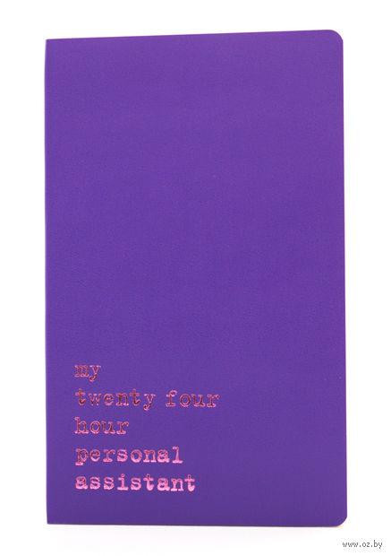 """Записная книжка Молескин """"Volant. My Twenty Four Hour"""" нелинованная (большая; мягкая пурпурная обложка)"""
