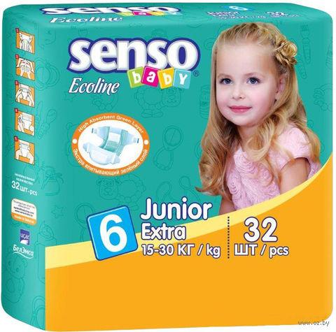 """Подгузники """"Senso baby Ecoline. Junior"""" (15-30 кг; 32 шт.) — фото, картинка"""