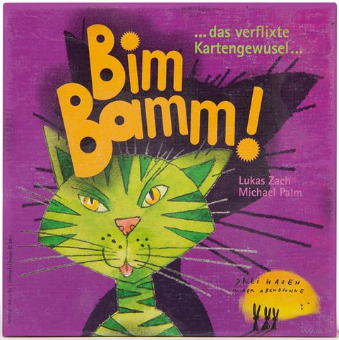 Бим Бамм! — фото, картинка