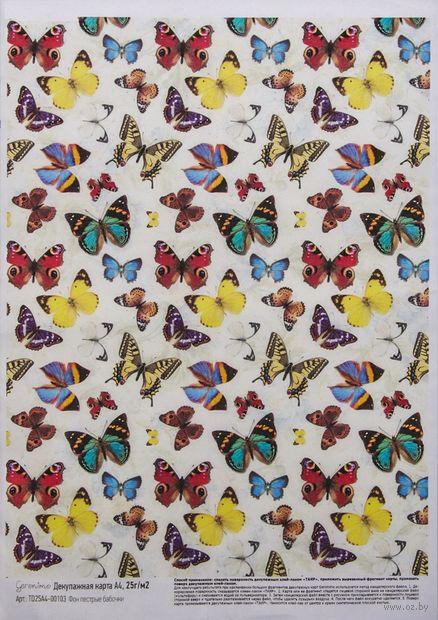 "Бумага для декупажа ""Фон. Пестрые бабочки"" (21х30 см) — фото, картинка"