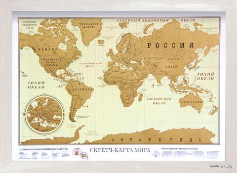 Скретч-карта мира в деревянной раме (820х580 мм; светлая рама) — фото, картинка