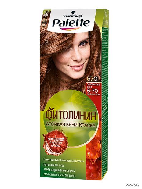 """Крем-краска для волос """"Фитолиния"""" тон: 670, бронзовый каштановый — фото, картинка"""