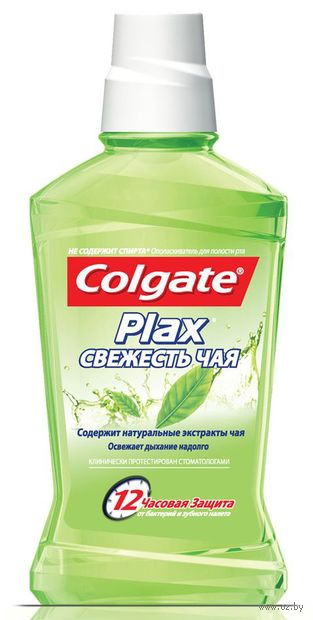 """Ополаскиватель для полости рта """"Colgate Plax.Свежесть Чая"""" (500 мл) — фото, картинка"""