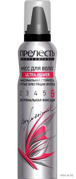 """Мусс для укладки волос """"Ultra Power"""" экстемальной фиксации (160 мл) — фото, картинка"""