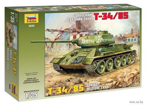 Советский средний танк Т-34/85 (масштаб: 1/35)
