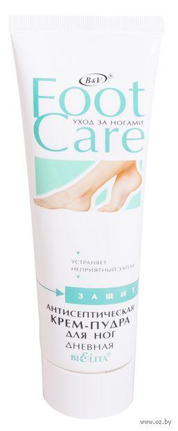 Крем-пудра антисептическая для ног (100 мл)