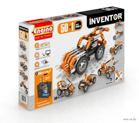 "Конструктор ""Inventor. Motorized"" (158 деталей)"