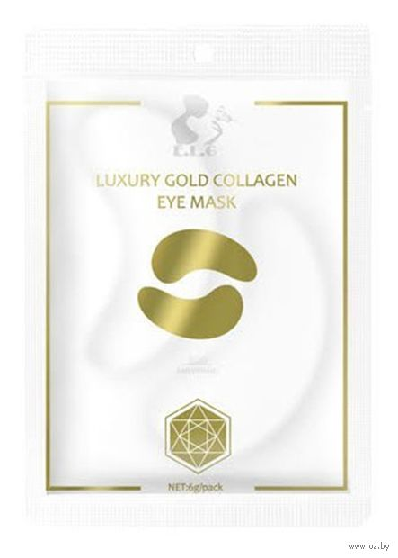 "Патчи для кожи вокруг глаз ""Luxury Gold Collagen"" (2 шт.) — фото, картинка"