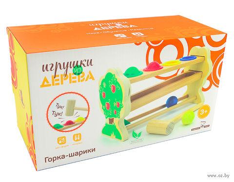 """Деревянная игрушка """"Горка-шарики"""" (малая)"""